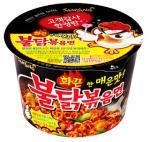 삼양식품, 한정판 '스노윙치즈불닭' 출시