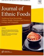 한식연, 전통민속식품 분야 영문 국제학술지 창간