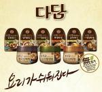 CJ 냉장 요리양념 브랜드 '다담', 작년  20% 성장 300억