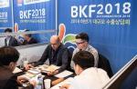 농산업 대규모 수출상담회 22~23일 개최