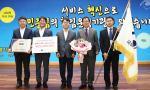 축산과학원, '최우수 책임운영기관' 선정