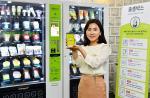 풀무원식품, 무인판매 플랫폼 사업 진출