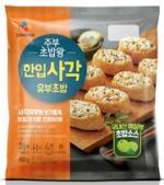 [신상품] CJ제일제당 '사각 유부초밥', 풀무원 '단팥씨앗 호떡만두', CJ프레시웨이 '마시는 하루'