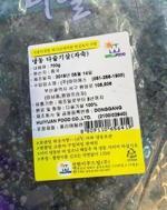 [식품안전 365] 납 기준 초과 수입 냉동 다슬기살 회수