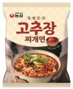[신상품] 농심 '고추장찌개면', 남양유업 '하루근력', 오리온 '더 탱글 마이구미'