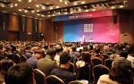 '2020 식품외식산업 전망대회' 성료…글로벌 푸드 트렌드ㆍ혁신상품 선보여