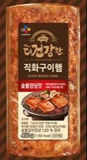 [신상품] CJ제일제당 'The더건강한 직화구이햄', 롯데푸드 '쉐푸드 냉동 볶음밥'