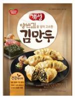 [신상품] 동원F&B '김만두', 오뚜기 '화끈팩', 파리바게뜨 '톰과 제리 빵', 할리스커피 '설향딸기 베이커리'