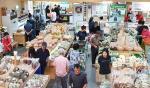 aT, 농수산식품 정책자금 7553억 융자 지원
