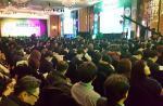 농경연, '2020 농업전망 대회' 22일 개최