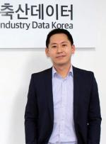 제10호 A-벤처스 '한국축산데이터'