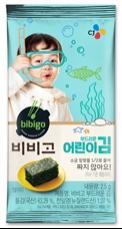 [신상품] CJ제일제당 '어린이김', KFC '트러플치킨'