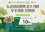 우체국쇼핑몰ㆍ이베이, 코로나19 특별기획전