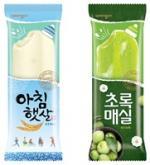 [신상품] 웅진식품 '아침햇살 아이스바' 다향 '두마리 훈제통닭' 할리스커피 '오곡 에그마요'