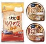 [신상품] CJ제일제당 '삼호어묵' 동원F&B '요거샐러드' SPC삼립 '삼립잇츠 슬라이스'...