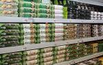 식용란선별포장업 HACCP 허위표시 과태료 최대 5백만원