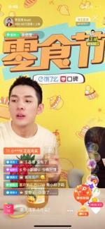 中 인플루언서 모바일 생방송서 한국산 유자차 완판