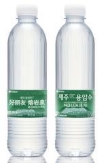오리온 '제주용암수', 중국ㆍ베트남 판매 개시