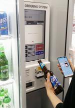 자판기에서 술을…'AI 주류 판매기', 규제 샌드박스 승인