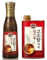 [신상품] CJ '백설 고소함 가득 참기름' 롯데칠성 '칠성사이다 BTS 에디션'