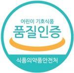 어린이 기호식품 품질인증 '도안', 색상ㆍ글자체 등 변경 가능