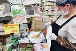 한국산 깻잎, 日서 기능성 표시 식품 등록