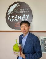 이달의 농촌융복합산업인에 유기농 김치 생산 '담채원' 박대곤 대표