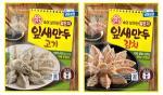[신상품] 오뚜기 '얇은피 잎새만두' 올가홀푸드 '유기농 블루베리잼' 해태제과 '띵동 시네마인' 외