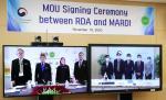 농진청, 말레이시아 농업연구개발청과 양해각서 체결