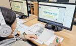 aT, 호남원예고서 '오픈캠퍼스' 운영