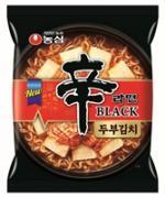 [신상품] 농심 '신라면블랙 두부김치' 오설록 '세작 유자 칵테일' KFC '커넬골드문버거'