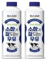 [신상품] 롯데푸드 '소화가 잘되는 우유' 동원F&B '덴마크 청미채' 삼양사 '비스킷 믹스' 외